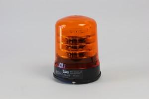 vyr_1410Britax-Amber-LED-Beacon-3-Bolt-B200-00-LDV-Commercial-Vehicle-Flashing-Emergency-Warning-Lighting-Truck-Car-Van-Wagon-Fork-Lift-Tractor-Digger-Excavator-300x200