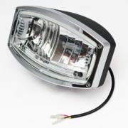 Světlomet / reflektor dálkový - Skyled Jumbo Ellipse (FULL LED)